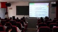 高中英Unit3 A healthy life教学视频,符孔意,2015年昌江县高中英语青年教师课堂教学评比课堂录像