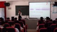 高中英Unit3 A healthy life教学视频,王晓玲,2015年昌江县高中英语青年教师课堂教学评比课堂录像