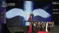 2015年CBDF中国杯巡回赛年度总决赛职业组L颁奖合影 冠军王为陈金 发表获奖感言