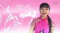 《歌从黄河来》新年特别节目·中国民歌夜 2016 王二妮歌曲致敬