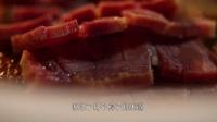 时尚美食 2015 缤纷圣诞 火腿鲜香 41 教您做超丰富火腿菜肴