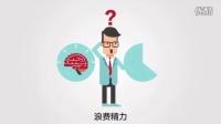 同业云 | 金融生态云平台
