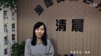"""""""女王驾到""""2015清晨瑜伽舞蹈年终晚会祝福篇"""