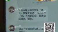 """1818黄金眼-京东买的""""新百伦"""" 小伙要索赔三倍"""