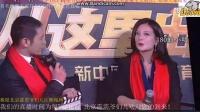 [星摩網絡]黃曉明 趙薇 張藝謀 北京霹靂爺們兒 151031