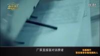 龙艳艳-德升时装招商加盟官网