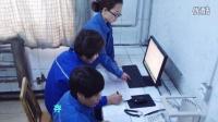 视频: 山西阳光焦化集团检验数据实时在线显示系统专题片