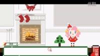 【小乐制作】圣诞节小游戏.闪闪的神秘圣诞礼