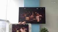 手机投屏电视-骇客H3