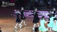 2015年CBDF中国杯巡回赛年度总决赛业余12岁以上女单6人金牌组L决赛恰恰