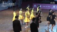 2015年CBDF中国杯巡回赛年度总决赛业余12岁以上女单6人银牌组L决赛牛仔