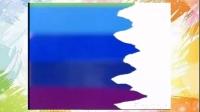 小学五年级美术《用色彩画感觉》微课视频,第三届微课大赛视频