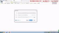 01 YY电脑客户端进入凯茂微培训集中营直播间(58529096)