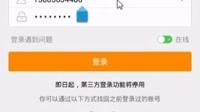 02 YY手机客户端进入凯茂培训直播间(58529096)