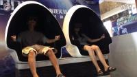 9DVR虚拟现实设备加盟多少钱?720度头盔龙程电子中国总代直销,22