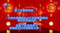 点击观看《益馨广场舞 Hold不住的爱 32步广场舞视频 附正反教学 演唱:龙梅子、老猫》