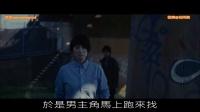 7分钟看完2015日本电影《寄生兽1+2》 15