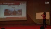 胡文霞    财务管理实战专家    分享主题:《战略财务规划与管理》