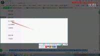 视频: 免费注册qq公众号教程,功能类似微信公众号