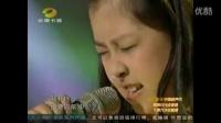 super baby、周张弛、周春儿 - 永远不回头 - 2013中国新声代第十六期现场_太狼