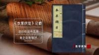 藏秘紫红盐官方总代V信15068971102