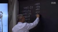 系统解剖学1-11