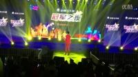 9.29杨帆做客吉林卫视《放歌中国》李雨儿专场