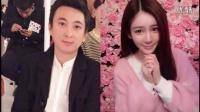 台媒曝王思聪新女友是香港21岁嫩模