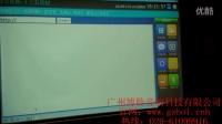 博聆无纸化会议系统客户端操作视频
