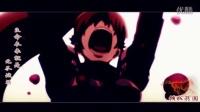 斩.赤红之瞳---主题曲国语版
