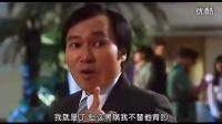 舒倍儿 周星驰电影全集《千王之王2000》国语版_标清