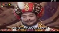 搞笑视频西游之春节的来历!