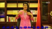 视频: 中国聚能集团董事长、亚洲成交女神邹文静官方QQ:1484036234,官方公众微信平台:zouwenjing666