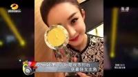 赵丽颖澳门国际电视节封后