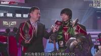 """辉夜杯现场龙骑士COSER秀情商""""我喜欢芬队!"""""""
