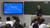人教版高中思想政治必修1《收入分配与社会公平》教学视频,天津市,2014年度部级评优课入围作品