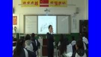 人教版高中思想政治必4《用发展的观点看问题》教学视频,西藏,2014年度部级优课评选入围作品