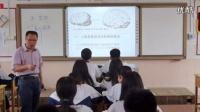 人教版高中思想政治必4《意识的本质》教学视频,广东省,2014年度部级优课评选入围作品