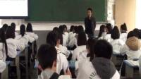 人教版高中思想政治必4《意识的本质》教学视频,湖南省,2014年度部级优课评选入围作品