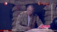 笑傲江湖 第二季 笑傲江湖 151227 吴亦凡趣演肢体魔术