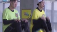 奔跑吧兄弟3未播花絮 鹿晗体验弹射椅惩罚