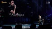 方文琳倾情献唱《爱不要给太多》 助力凯时娱乐冠名巫启贤演唱会