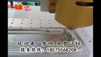 苹果6代热熔点胶 苹果支架专用的点胶机 点胶机生产厂家