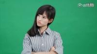 [Ju Jingyi] 鞠婧�BQQ表情包 - 中国四千年第一美女 初の美しさ