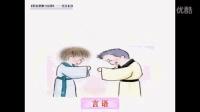 握手礼仪-陕西省城市经济学校-张荣
