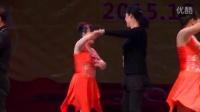 14--双人恰恰舞