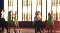 锦艺拉丁舞恰恰舞