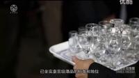 视频: 承德金谷酒业宣传片QQ2755901561_标清