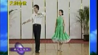 杨艺舞蹈 探戈 北京探戈初中级花样6 V字花样组合