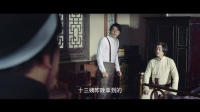 《大侠黄飞鸿》14集预告片